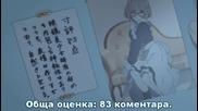 [easternspirit] Kyoukai no Kanata 09 bg sub [480p]