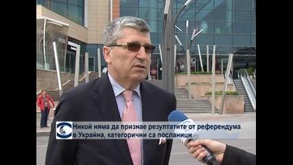 Посланици са на мнение, че никой няма да признае референдумите в Украйна