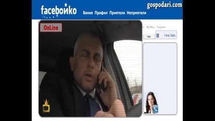 Ненчо Балабанов - Faceбойко - Бойко се погрижи за снега