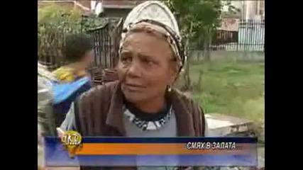 Тази баба колко да е тъпа!!!