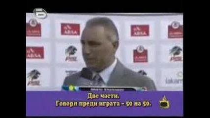 Христо Стоичков дава интервю на английски