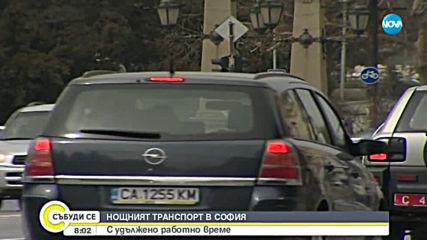 Градският транспорт в София ще се движи с празнично разписание