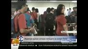 Изригнал вулкан затвори летището на остров Бали