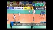 4.09.2009 България - Италия 3 - 0 Еп по Волейбол