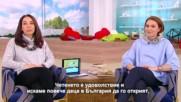 Книговище - финалисти в ПРОМЯНАТА 2018/2019