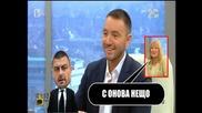 Хранилка - Господари на ефира (12.09.2014)