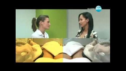 Derma Care-- Епизод 25