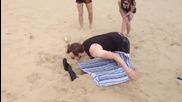 Когато скучаете на плажа