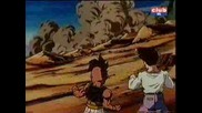 Dragon Ball Gt - 44