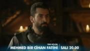 Мехмед Завоевателя 4. Епизод Трейлър - Бг Субтитри - Високо Качество