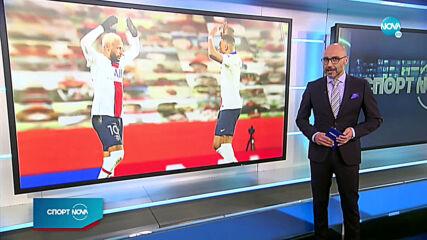 Спортни новини (03.12.2020 - обедна емисия)