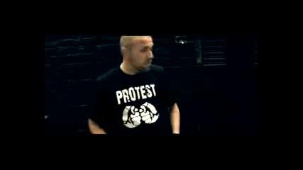 Протест - Аз знам