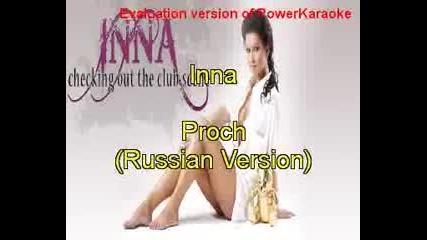 Inna - Proch Vbox7