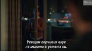 Hayat Yolunda - По пътя на живота - Епизод 12, Махни се от живота ми, бг субс