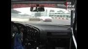 Bmw E36 - Състезателна Кола !
