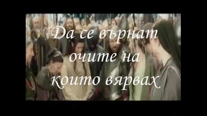 Kostas Karafotis - Makria Sou