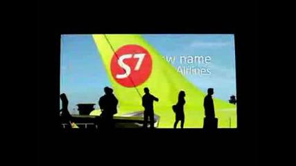 Реклама На S7 Airlines