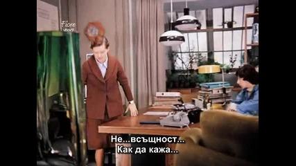 Служебен роман /1977/ част 3/6