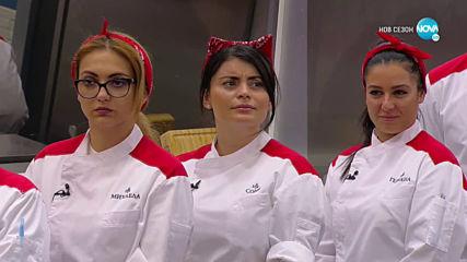 Победители и победени - Hell's Kitchen (26.03.2020)