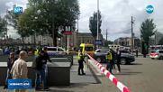 Двама ранени при нападение с нож в Амстердам