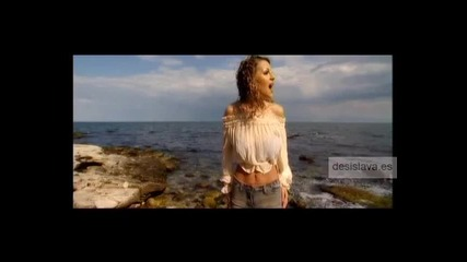 Деси Слава - Мистерия