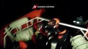 Mediterranean: Italian Coast Guard picks up refugees after boat sinks in Aegean Sea
