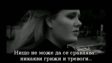 Adele - Someone Like You...bg Sub...
