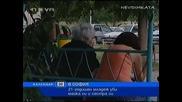 Жестоко Убийство В София - Мъж Убива Майка Си И Сестра Си20.06.09