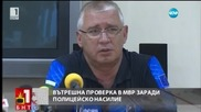 Видеото с полицейско насилие в София - атака срещу правителството? - Господари на ефира (09.07.2015)