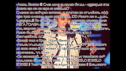 More than this - 3 епизод