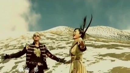 Phoenix Legend - Tashi Delek - Превод
