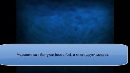 Gta Samp Сървър :)
