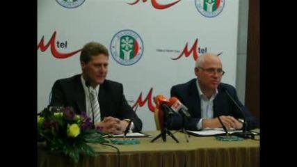 М - Тел стана генерален спонсор на Бфски
