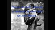 Imu:докато слушаш си спомни за човека, който обичаш... - Here Without You (превод)