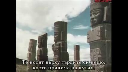 Спомени от бъдещето Колесниците на боговете (1970) - бг субтитри