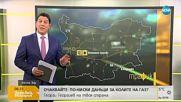 """Спряха движението на магистрала """"Тракия"""" заради дим"""