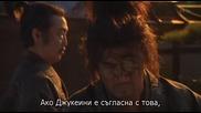 [бг субс] Fuurin Kazan - Епизод 6