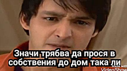 Сезони на Съдбата Епизод 249