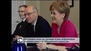 Шотландия може да проведе втори референдум за независимост от Обединеното кралство