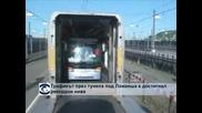 Рекорден трафик в тунела под Ламанша