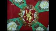 Напред към Подвизи и Слава ! Български националистически Марш !