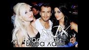 Крум feat. Дебора & Кристиана - Буба лази [cd rip]