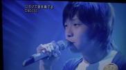 Такива звуци рядко се чуват Daichi Beatbox 2010 !