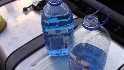 Зимна течност за чистачки
