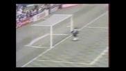 Bulgaria Usa 1994