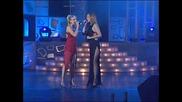 Глория и Тони Дачева - Бедни и богати Live 2003г