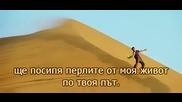 Бг Превод Ghajini - Guzarish + Перфектно Качество