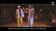 Бг Превод Anna Vissi - Ksana Mana