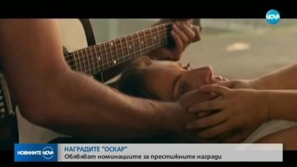 Светът на киното в очакване: Обявяват номинациите за ''Оскар''