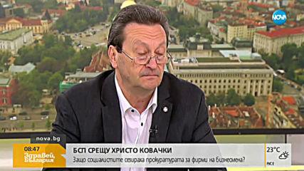 Ерменков: Италиански фирми пращат боклук в България, тук го горят в ТЕЦ-ове